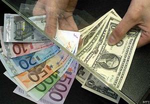 La valuta e la base delle operazioni nel forex